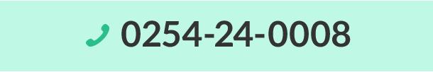 0254-24-0008