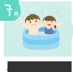 7月 プール開き・七夕祭り・個別懇談会(2・3・4・5才児)