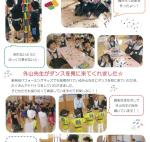 じゃんぷ 第14号②