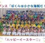 すてっぷ 第32号②