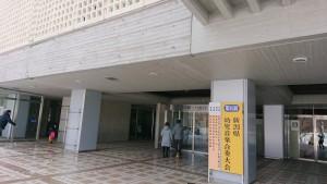DSC_0016