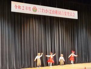 音楽発表会(ダンス①)