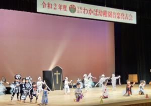 音楽発表会(ダンス⑤)