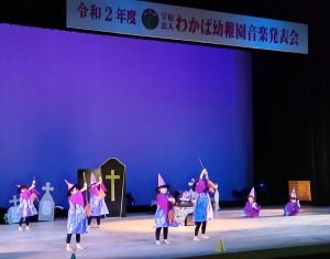 音楽発表会(ダンス④)